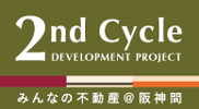 2ndcycle.jp